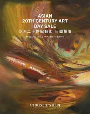 christies asian 20th century art day sale