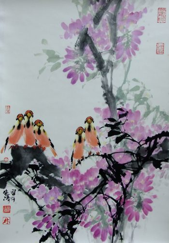 wu fu lin men