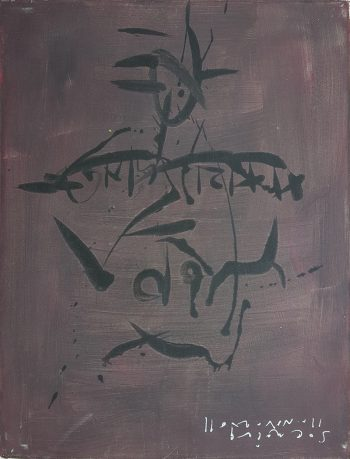 Untitled (20)