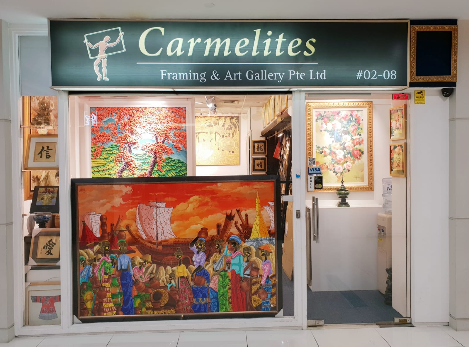 Carmelites Framing & Art Gallery