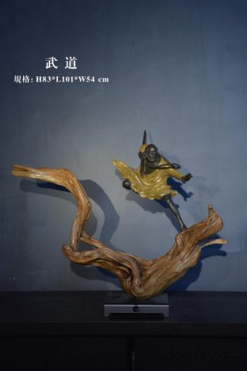 Chen-Zhen-Ling-Wu-Dao