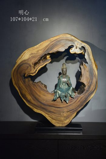 chen zhen ling - ming xin