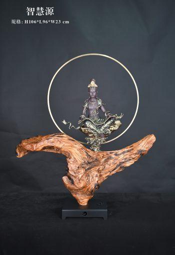 chen zhen ling - zhi hui yuan